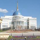 Переезд в Казахстан на ПМЖ, документы