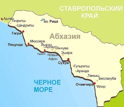 карта побережья Абхазии