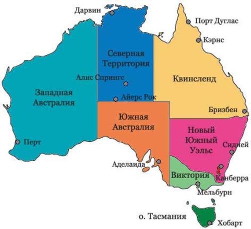 карта австралийских штатов