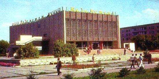 фотография Петропавловска времен СССР