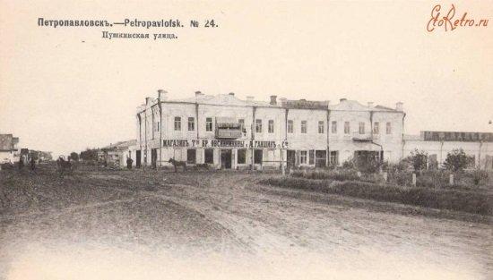самая старая фотография Петропавловска