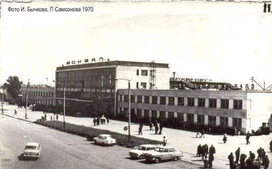 Фотография вокзала Петропавловска в 1970 году