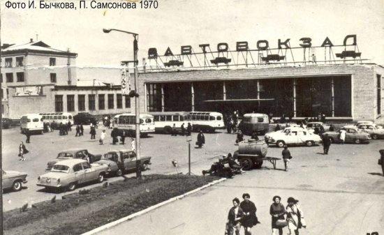 автовокзал в Петропавловске