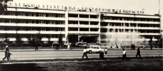 Фотография здания горисполкомпа