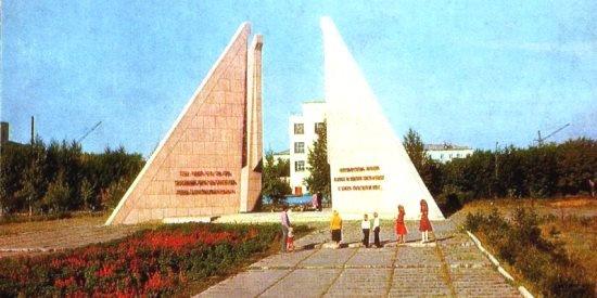 монумент в Петропавловске