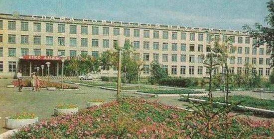 город Петропавловск
