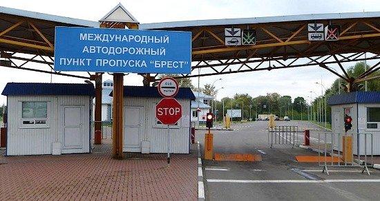 ввоз товаров в Беларусь из Польши