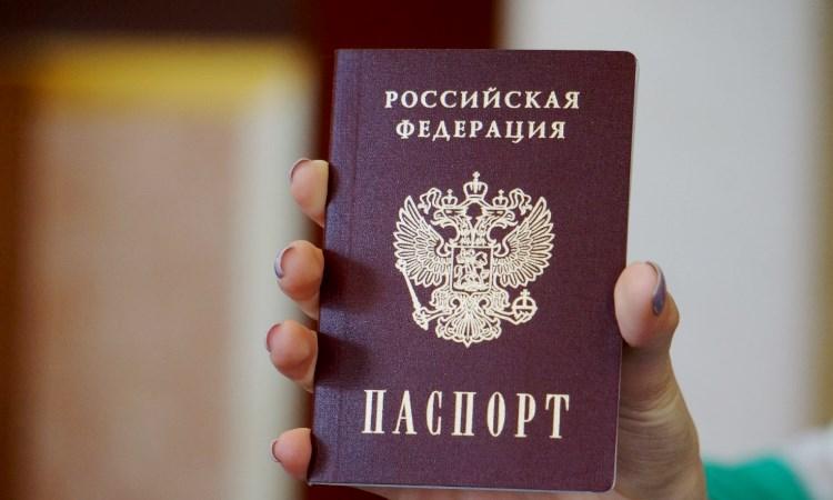 Как сделать новый паспорт в 20 лет