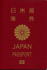 Изображение - Как получить гражданство японии japan-passport