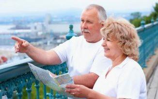 ПМЖ для пенсионера