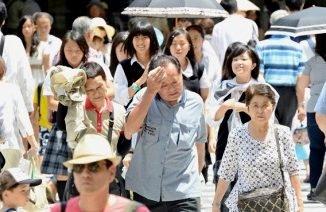 Проблемы в Японии