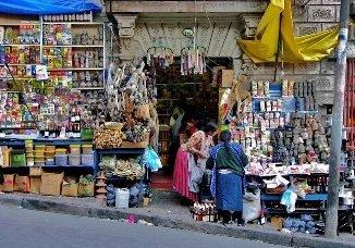 Цены в Боливии