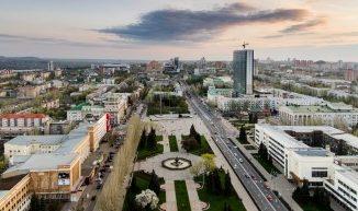 веб-камеры Донецка