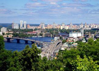 веб-камеры Киева