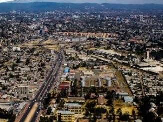 веб-камеры Эфиопия