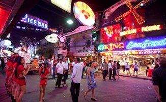 веб-камеры Тайланда