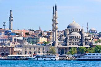 веб-камеры Стамбула