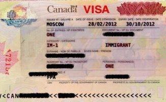 Временная виза в Канаду