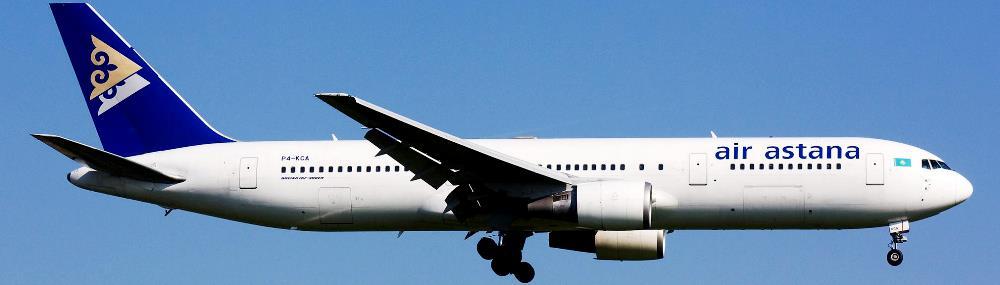 авиакомпания AirAstana, официальный сайт на русском языке