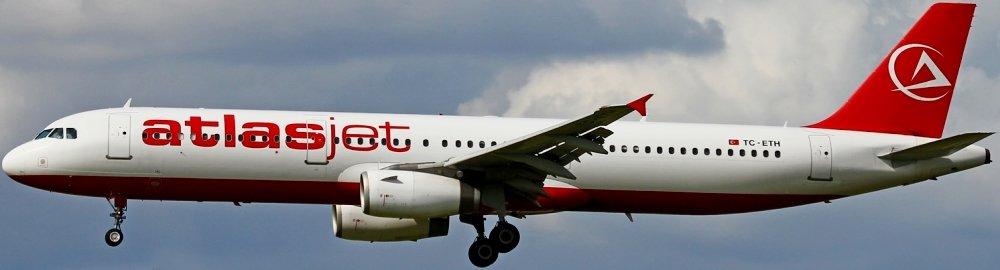 авиакомпания Atlas Global, дешевые авиабилеты онлайн