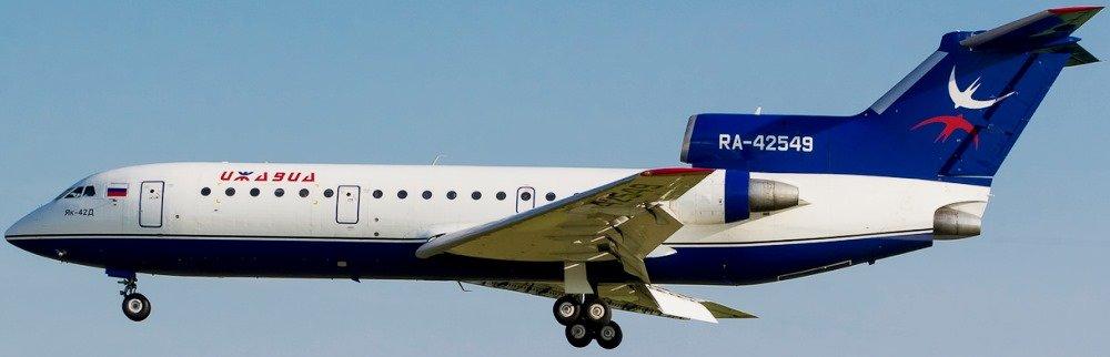 Авиакомпания Ижавиа, дешевые авиабилеты онлайн