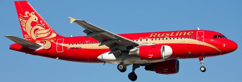 Купить авиабилет чебоксары москва руслайн билеты на самолет в сочи скай