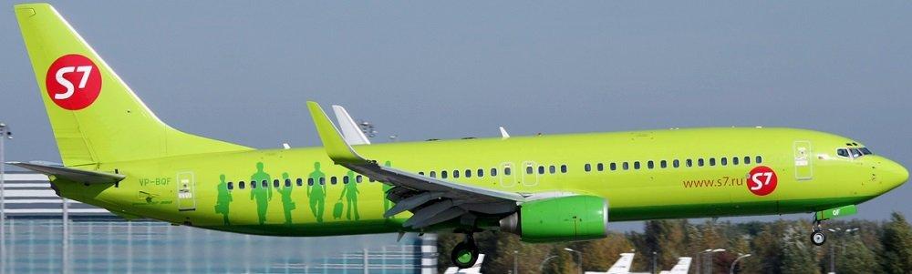 авиакомпания S7 (Сибирь)