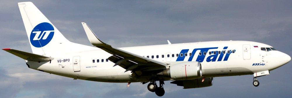 Авиакомпания ЮТэйр (UTair)