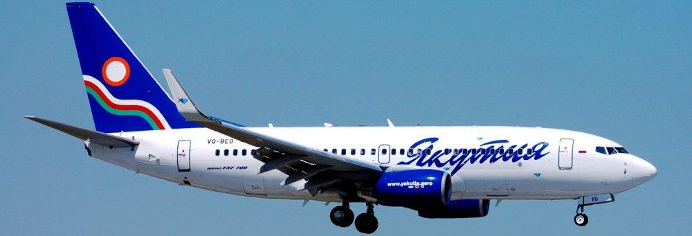 Билеты на самолет якутия официальный сайт цены билетов на самолет москва саратов