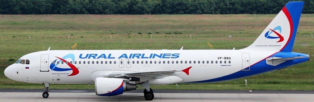 авиакомпания Уральские авиалинии, дешевые билеты онлайн