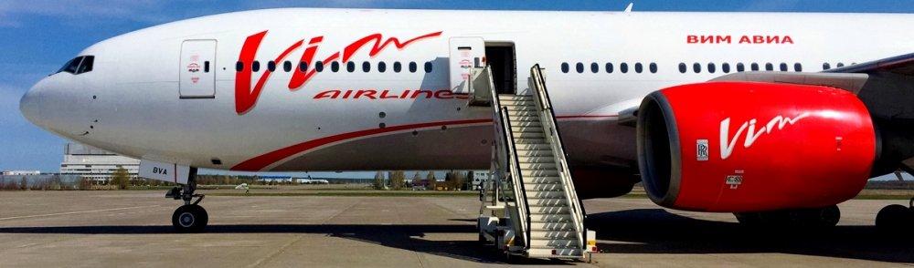 Расписание чартерных рейсов ВИМ Авиа 19 июня