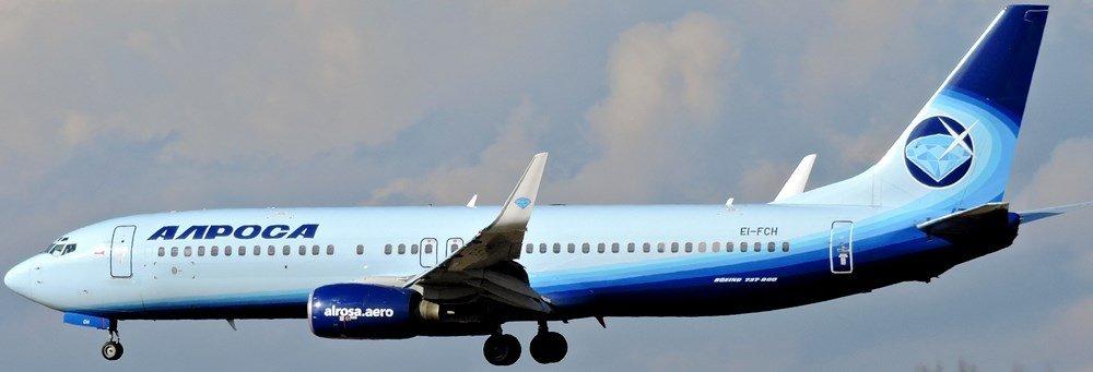 Авиакомпания Алроса