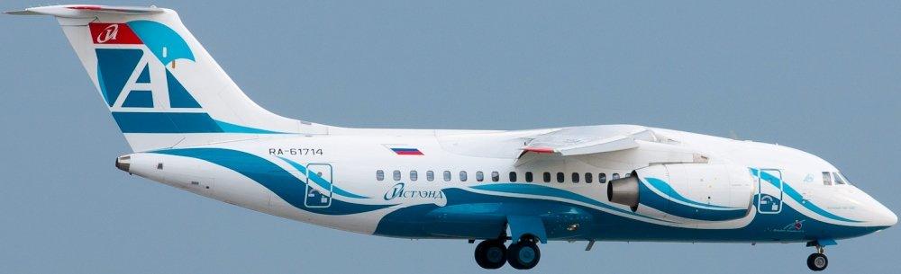 Авиакомпания Ангара