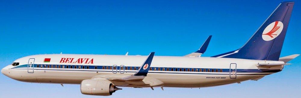 Авиакомпания «Belavia» (Белавиа)