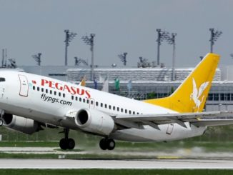 Авиакомпания «Pegasus Airlines»