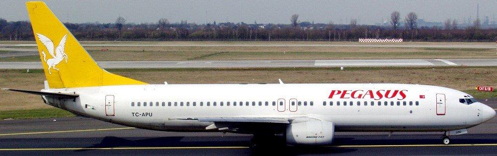 Авиакомпания «Pegasus Airlines»