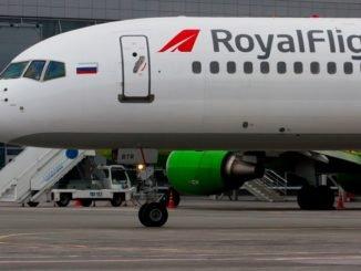 Авиакомпания Royal Flight (Роял Флайт)