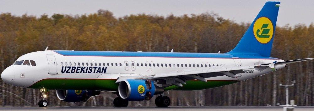 Авиакомпания «Узбекистон Хаво Йуллари» («Uzbekistan Airways», «Узбекские авиалинии»)