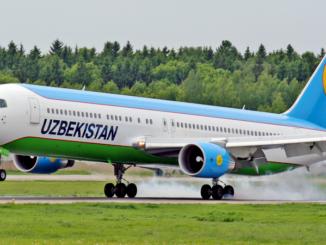 Авиакомпания «Узбекистон Хаво Йуллари»