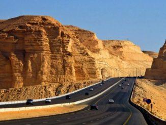 Автодороги Саудовской Аравии
