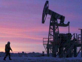 Нефть в Чили