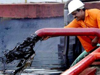 Нефть в Азии