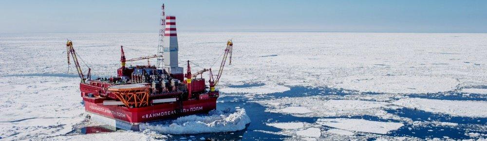 Нефть в полярных областях