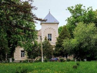 Парк в селе Павловка