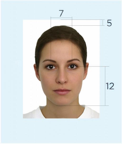 цветное или черно-белое фото на паспорт