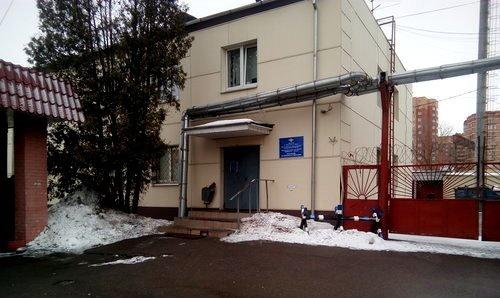 Отделение УФМС Щербинка, ул. Железнодорожная 6