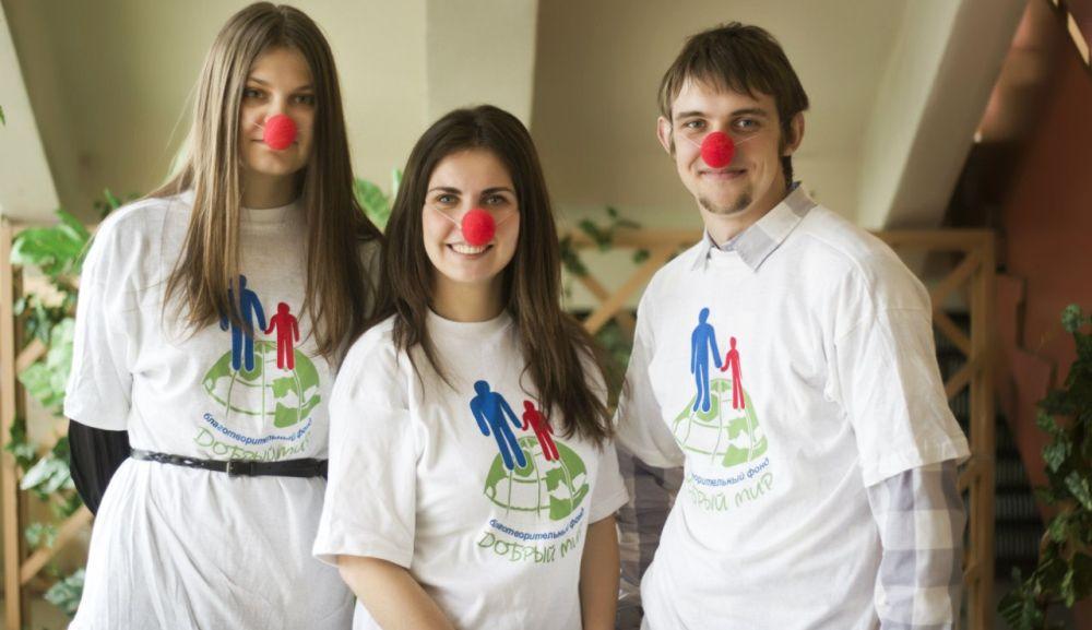 благотворительная акция Красный нос