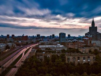 Цены в России