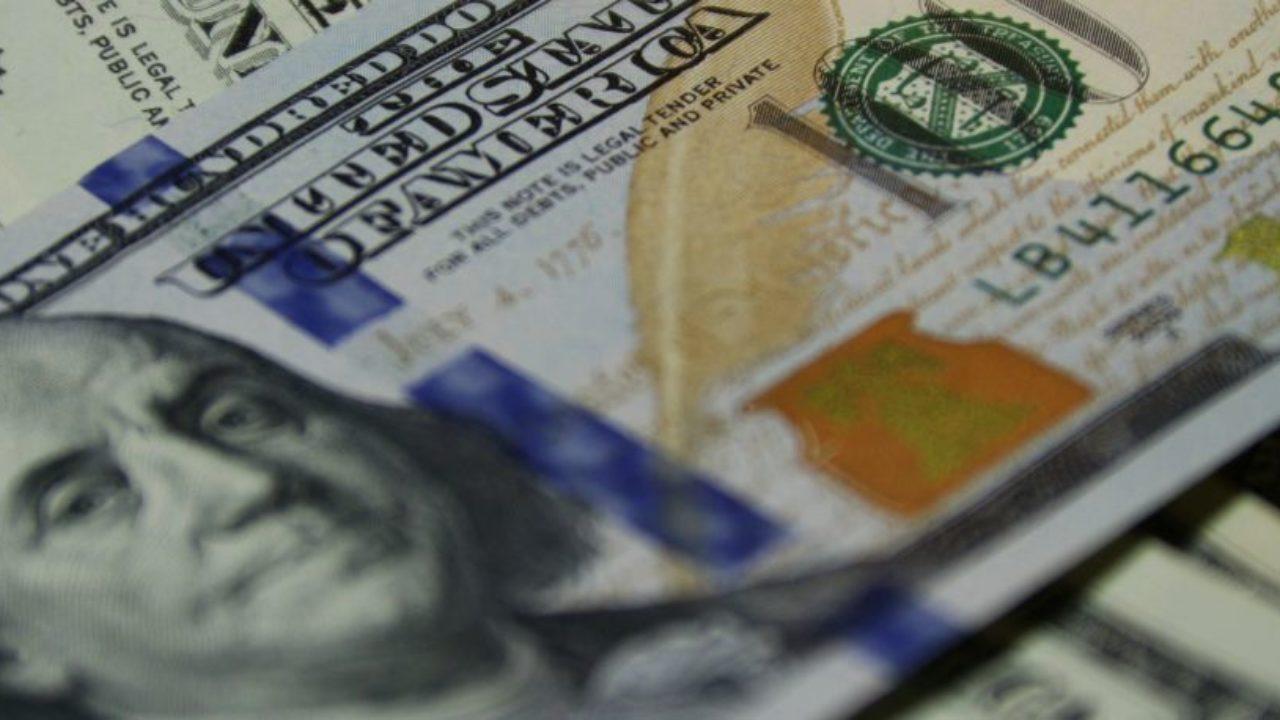 неразменные кредитные деньги это