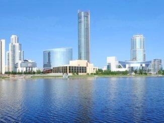 Екатеринбург - отзывы переехавших